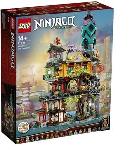 LEGO Ninjago 71741 Сады Ниндзяго-Сити