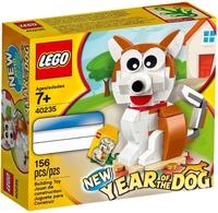 LEGO Seasonal 40235 Год собаки