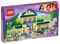 LEGO Friends 41005 Школа Хартлейк Сити