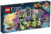 LEGO Elves 41188 Побег из крепости Короля гоблинов