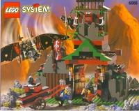 LEGO System 6088 УБЕЖИЩЕ НИНДЗИ