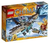 LEGO Legends of Chima 70141 Ледяной планер Варди