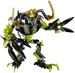 LEGO Bionicle 71316 Умарак Разрушитель