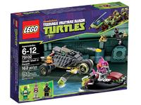 LEGO Teenage Mutant Ninja Turtles 79102 Погоня на панцирном байке