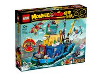 LEGO Monkie Kid 80013 Тайная штаб-квартира команды Манки Кида