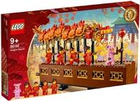 Lego Creator 80102 Танец Дракона